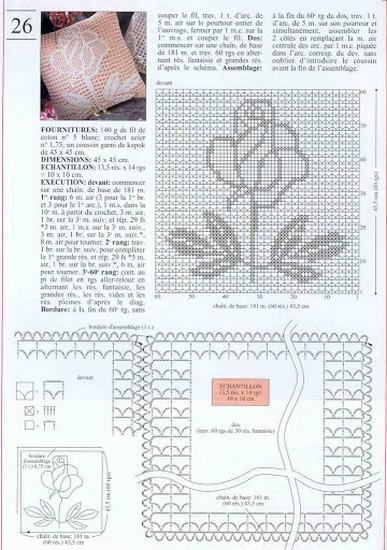 almofada flor grf