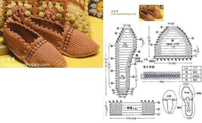 crochet tuto slippers (6)