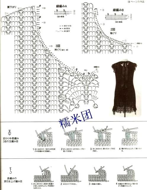 robes crochet (17)