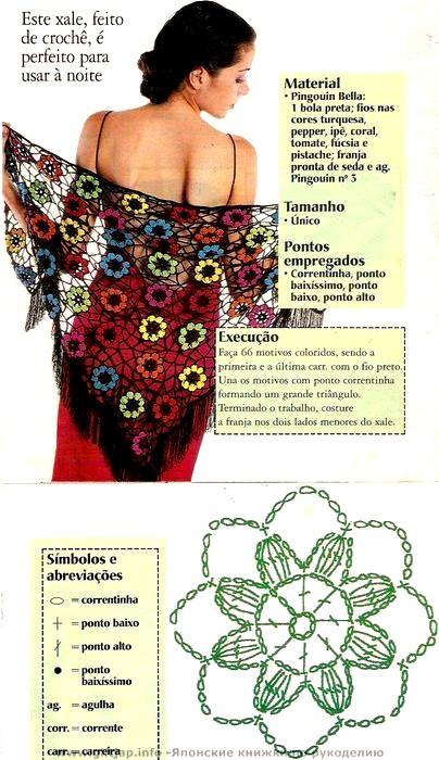 chales crochet (17)